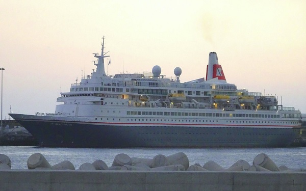 Live Cruise Ship Tracker For Black Watch, Fred Olsen