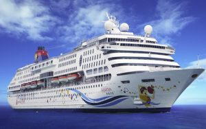 Live Cruise Ship Tracker for SuperStar Aquarius, Star Cruises