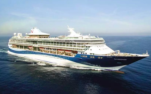 TUI Discovery Cruise Ship Tracker App, vessel tracker by name and live cruise ship positions Thomson Cruises