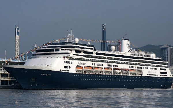 Live Cruise Ship Tracker For MS Volendam, Holland America